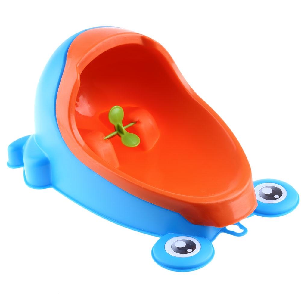Urinoir bébé garçon orange et bleu