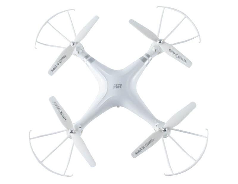 Drone SH5H blanc avec ou sans caméra pas cher