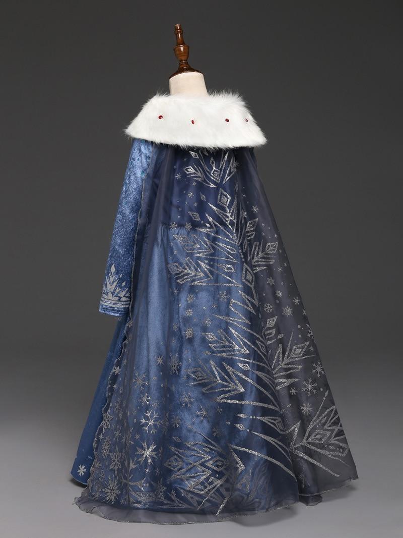 Voile du costume Reine des Neiges Elsa
